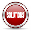 Solutions icon — Foto de stock #33709479