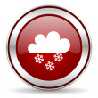 Snowing icon — Stock Photo #33710657