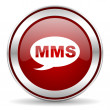 Mms icon — Stockfoto #33711061