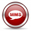 Mms icon — Stock Photo #33711061