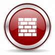 Firewall icon — Stock Photo #33711197