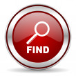 Find icon — Stock Photo #33711411