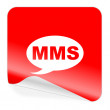 Mms icon — Foto Stock #33905355