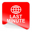 Last minute icon — Stock fotografie #33909793