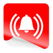 Alarm icon — Foto Stock