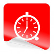 Alarm icon — Stock Photo #33915161