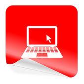 Computer icon — Stock Photo