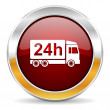 Delivery icon — Photo