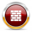Firewall icon — Stock Photo #34397429