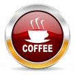Stock Photo: Espresso icon