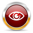 Stock Photo: Eye icon