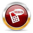 Mms icon — Stock fotografie #34410279