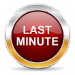 Last minute icon — Stock fotografie #34421113