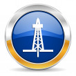 Drilling icon — Stock Photo #34561937