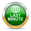 Last minute icon — Foto Stock
