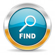 Find icon — Stock Photo #35114419