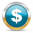 Dollar icon — Foto de Stock