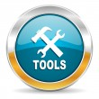 Tools icon — Stock Photo #35115155