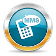 Mms icon — Foto Stock #35116183