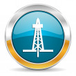 Drilling icon — Stock Photo #35116307