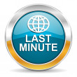Last minute icon — Stockfoto