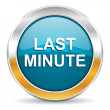 Last minute icon — Stock fotografie
