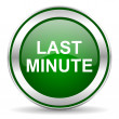 Last minute icon — Stock fotografie #35204551