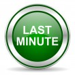 Last minute icon — Foto Stock #35204551