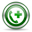 Emergency call icon — Stock Photo