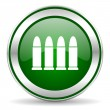 Ammunition icon — Stock Photo