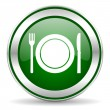 Restaurant icon — Stock Photo #35205223