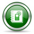 Stock Photo: Phonebook icon