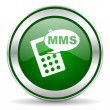 Mms icon — Stock fotografie #35205573
