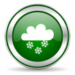 Snowing icon — Stock Photo #35206473