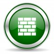 Firewall icon — Stock Photo