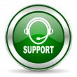 Support icon — Stock Photo #35206909