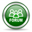 Forum icon — Stock Photo