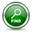 Find icon — Stock Photo #35207465