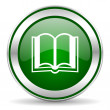 book icon — Stock Photo #35207695