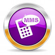 Mms icon — Stock Photo #35672127