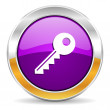 Key icon — Stock Photo #35673951