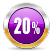 20 percent icon — Stock Photo #35675261