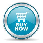 Kup teraz — Zdjęcie stockowe