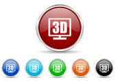 3d display icon set — Stock Photo