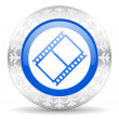 Stock Photo: Film christmas icon