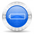 Battery christmas icon — Stock Photo