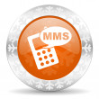 Mms icon — Stock Photo #37133625