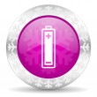 Stock Photo: Battery christmas icon