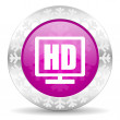 Hd display christmas icon — Stock Photo #37190699