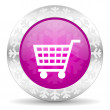 Cart christmas icon — Stock Photo #37190865